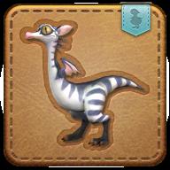 Image de présentation de la mascottes Bébé raptor