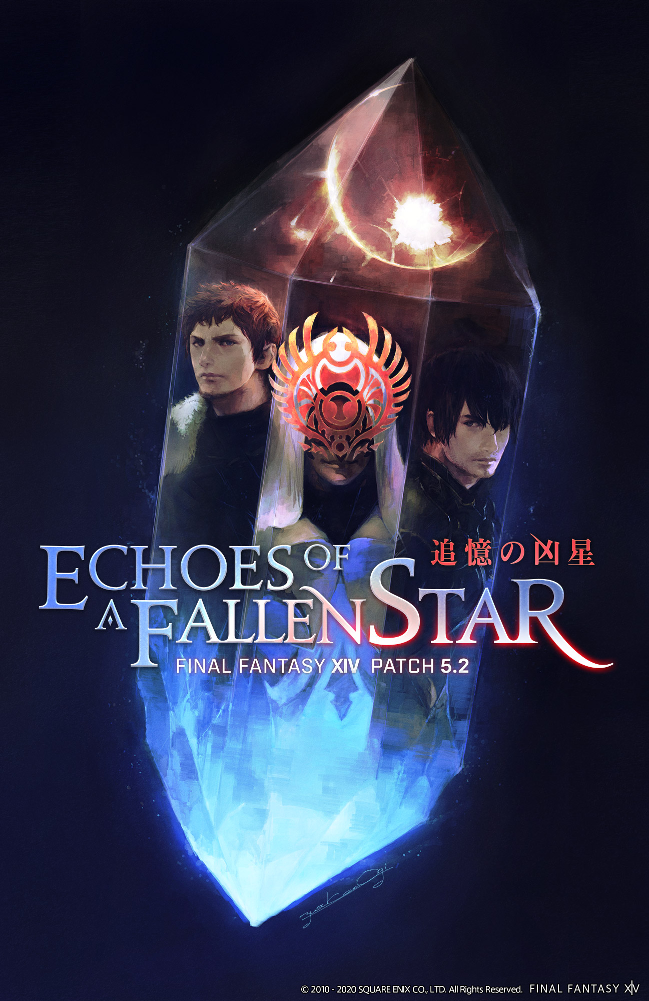 affiche de présentation de shadowbringers : Echoes Of a Fallen Star