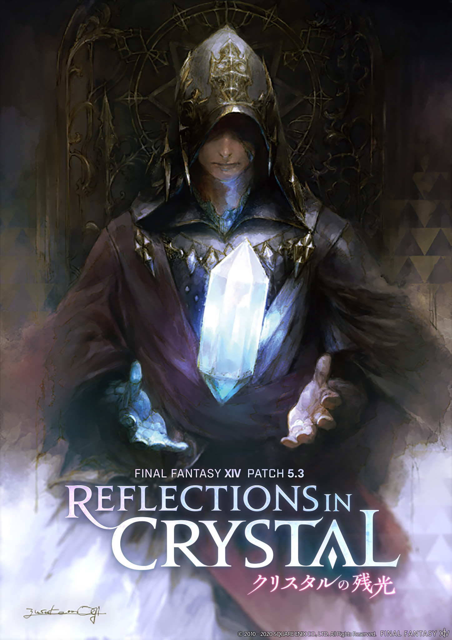 affiche de présentation de shadowbringers : Reflections In Crystal